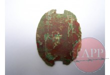 The Japanese ID tag