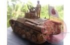 Chi Ha Tank